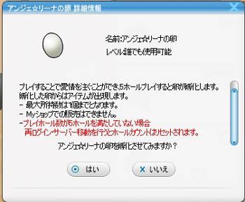 09112005.jpg